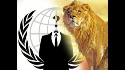 Съобщение от Анонимните до Кс
