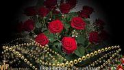 Вера Верба - Розы Алые