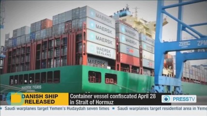 Iran Releases Ship After Pressure From U.S.