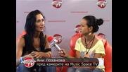 Ани Лозанова атакува Германия и САЩ с групата си Ani Lo Project