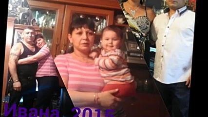 Dimitrinka 3 Godini 13.07.2019
