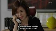 E14 I Remember You Помня Те (150804) {бг.субтитри]