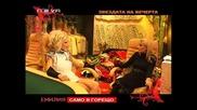 Колегите от бранша за Емилия и промоцията й - в Горещо - 27.03.2010 - Част 3
