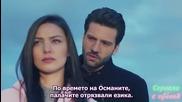 Черна любов Kara Sevda еп.11_2 Бг.суб.