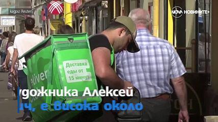 Откриха праисторическа мина за охра и Паметник на доставчиците на храна в Москва