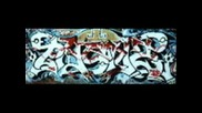 Grafitti Във Варна