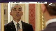 Обама се плези във видеоклип