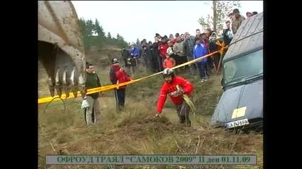 Самоков 4x4 01.11.2009 състезател No 27