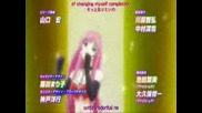 Rosario vampire - intro - My version 2