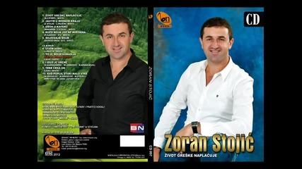 Zoran Stojic - Tebe ceka on (BN Music)