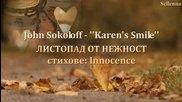 John Sokoloff - Karen's Smile ( Листопад от нежност)