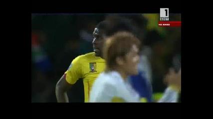 Камерун vs Япония Студио по Бнт 14.06.10