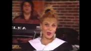 орк. Кристали - Майсторе 1991