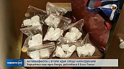 Над четвърт милион евро открити в наркогрупа в Елин Пелин и София