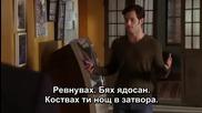 Gossip Girl S04e14 Bg sub