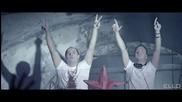 Smash & Dj Vengerov - Only Forward