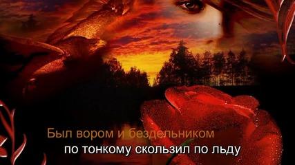 Александр Кир - Какая ты красивая