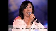 Кичка Бодурова - Любовта не може да се скрие