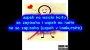 konkurschii