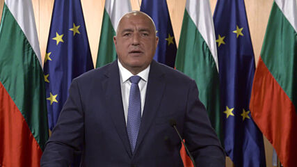 Борисов на срещата на ООН: Време е за действия, България ще изпълни своята част