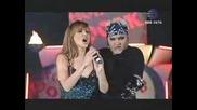 Малина и Азис - Бъди с мен (реална - песен)