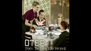 Otep - Unveiled
