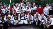 Литаковската Сватбарска Духова Музика(флигорни)-прекрасни музиканти и хора-стабилни!