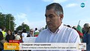 Жители на Божурище на бунт заради тежък трафик