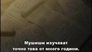 [ryuko] Mushishi - 12 bg sub [480p]