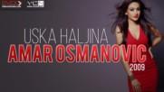Амар Османович - Уска Халйина