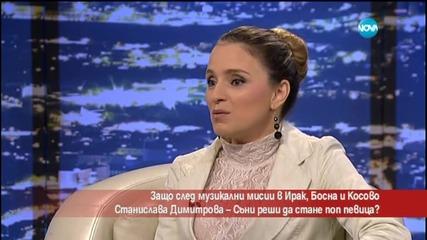 Как Станислава Димитрова – Съни реши да стане поп певица?