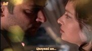 Саваш и Ясемин - Poljubi me / Целувай ме - с Бг субтитри