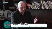 Георги Константинов - поетът с по-известни творби от самия него