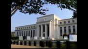 ФЕД ревизира надолу прогнозата си за икономическия растеж на САЩ