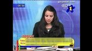 Господар на седмицата - 19/2010