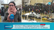 Новините на NOVA (27.01.2021 - обедна емисия)