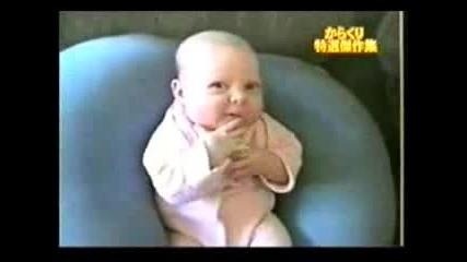Бебе Каратист