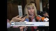 Диана Ковачева: Тревожно е, че няма кандидати за членове на КС