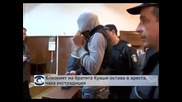 Близкият на братя Куаши остава в ареста, чака екстрадиция