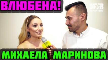 Михаела Маринова: Влюбена съм много! Заедно сме 1 година!