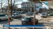 ОПИТ ЗА ОБИР: Маскирани нападнаха мъж пред банков клон