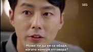[бг субс] It's Okay, That's Love / Всичко е наред, това е любов - Епизод 1