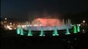 Магическите фонтани, Барселона_ Magic fountains, Barcelona