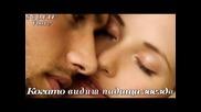 2011 Гръцка Балада - Вземи ме тайно - Никос Халваджис
