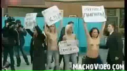 Украински Протест