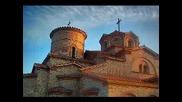 Македонска народна песен - Зайди, зайди ясно сонце