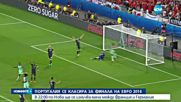 Роналдо отскочил на 79 см над земята при гола срещу Уелс