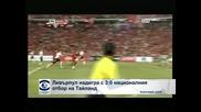 """""""Ливърпул"""" надигра с 3:0 националния отбор на Тайланд"""