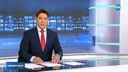 Новините на NOVA (23.07.2018 - обедна емисия)