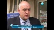 Шефът на Аец Козлодуй е със сериозна разкъсна рана